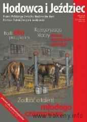hodowca-i-jezdziec_jesien-2011